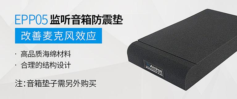 美国品牌 RP5G3 专业5寸有源监听音箱