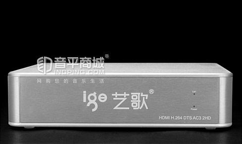 艺歌 HD600 免触屏点歌机