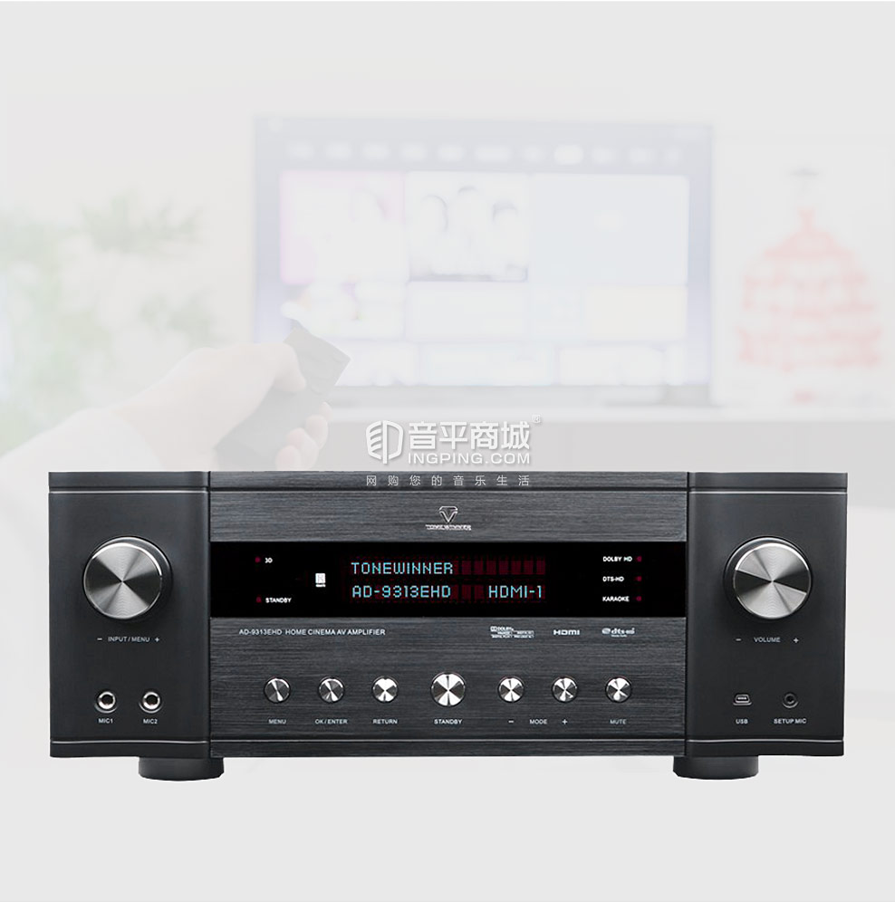 惠威D3.2MKII音箱搭配天逸AD-9313EHD功放 影K一体套装