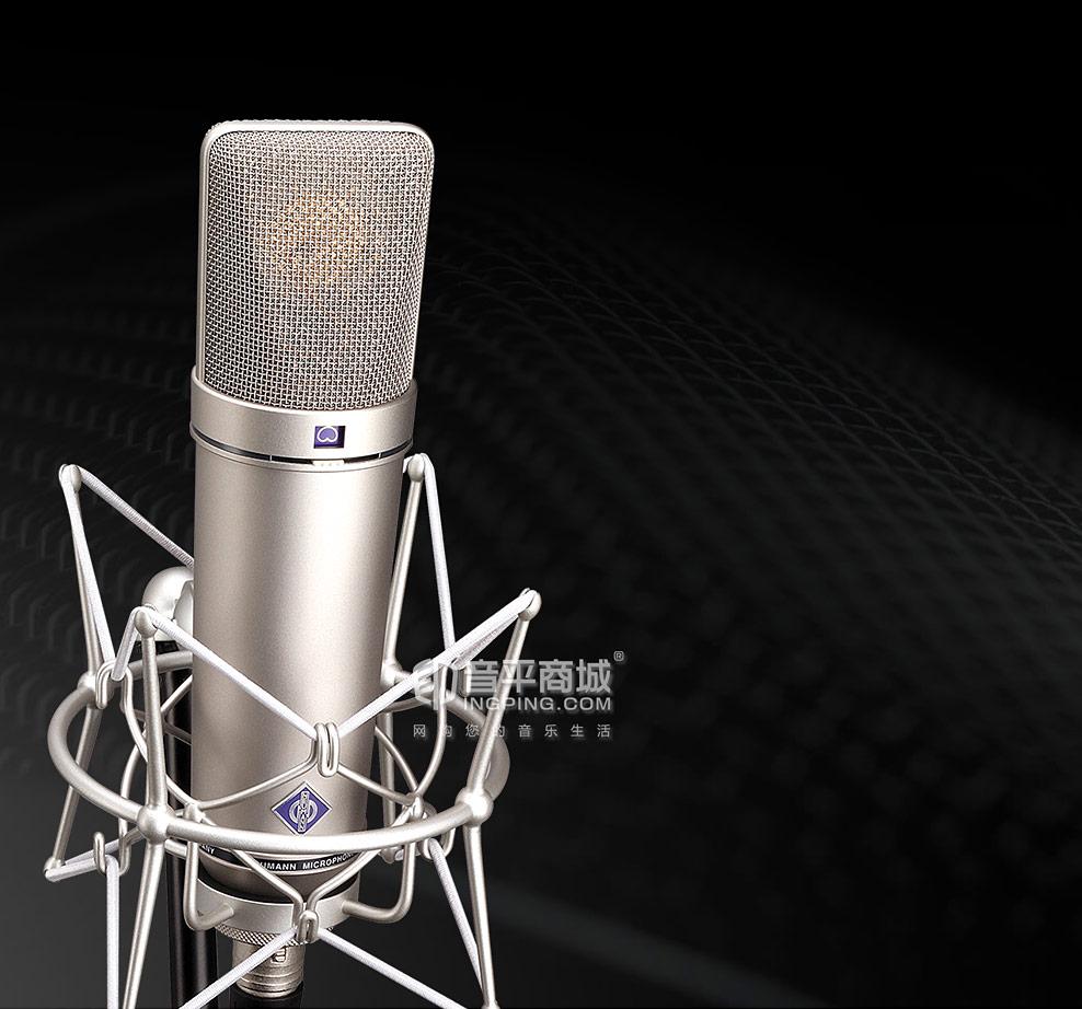 RME Babyface Pro声卡搭配纽曼U87 Ai麦克风 电脑手机直播K歌声卡套装