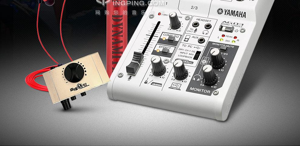 雅马哈AG03调音台搭配舒尔SM58s麦克风 电脑手机直播K歌声卡套装 抖音快手主播直播录音设备全套