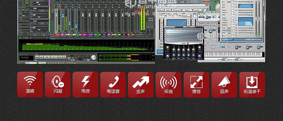 音乐大师 网络K歌套装 主播新宠 主播必备 icon MOBILE-6 得胜 PC-K820 金杯 PRO80