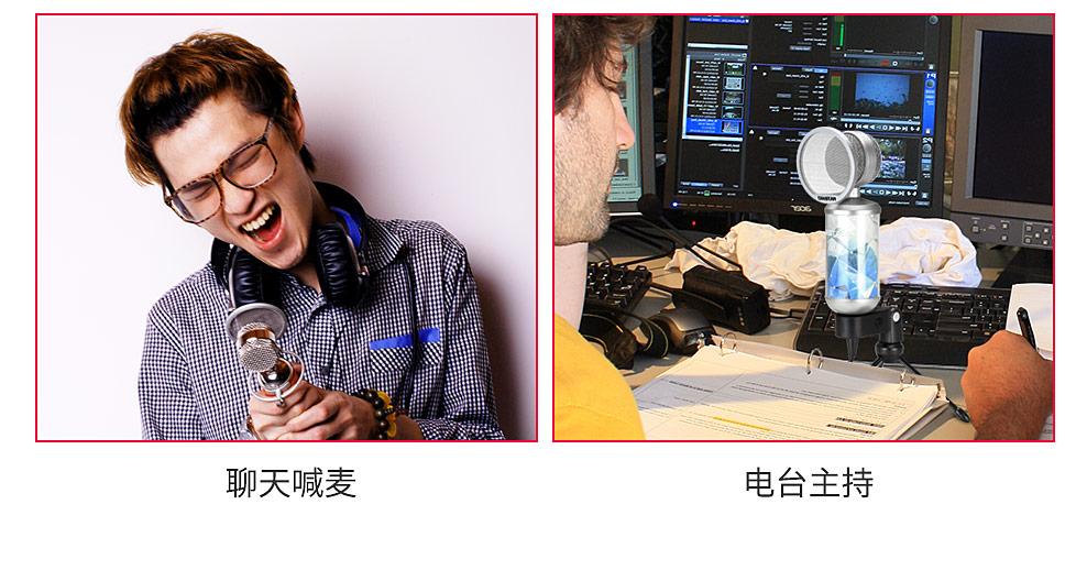 客所思KX-2声卡搭配得胜K28麦克风 电脑手机直播K歌声卡套装