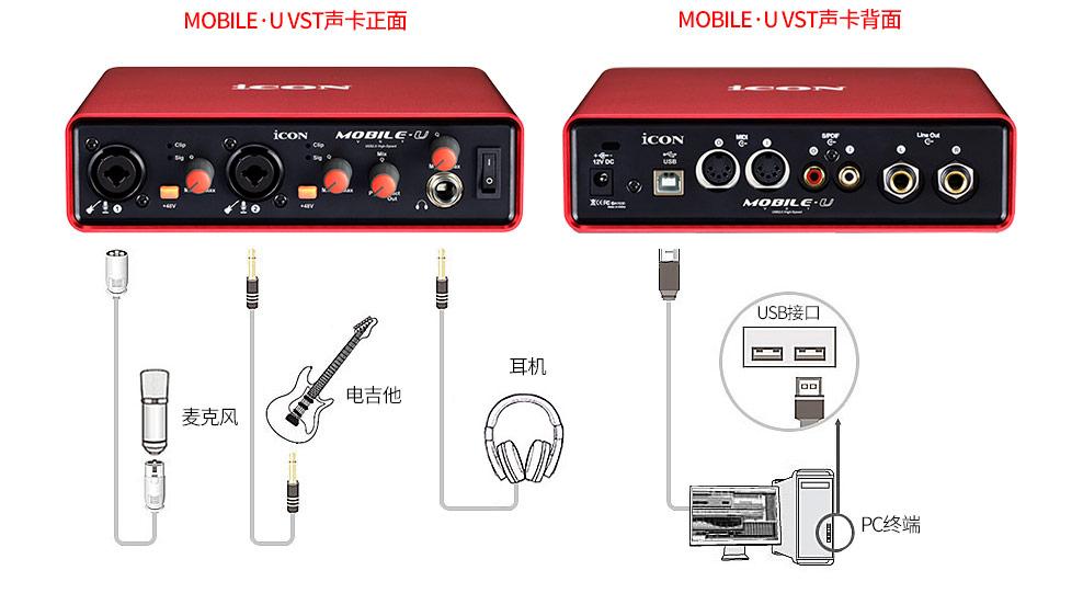 艾肯MOBILE·U VST 声卡 搭配 得胜TAK55麦克风 电脑手机直播K歌声卡套装