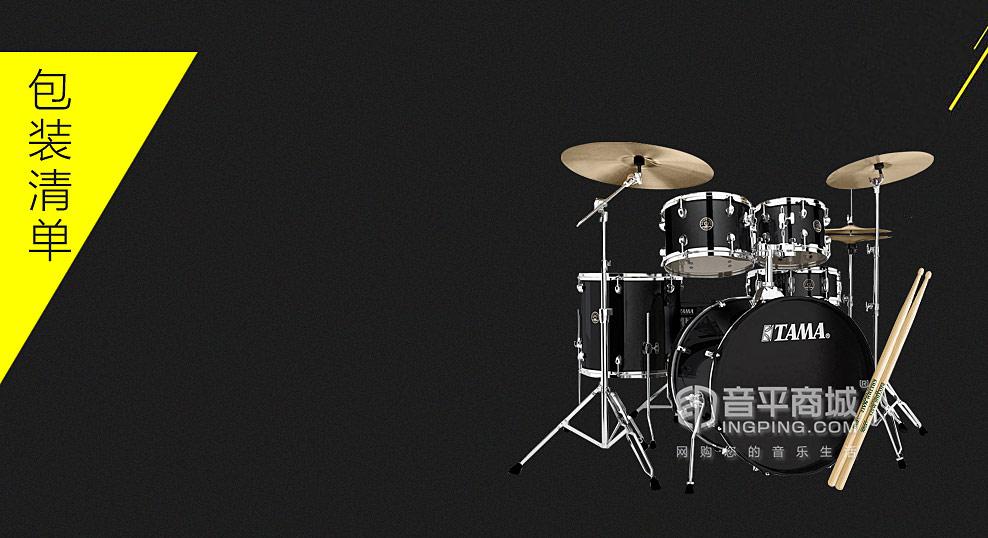 爆裂鼓手  节奏伴侣架子鼓套装 HMR5A鼓棒 RM52KH6节奏伴侣