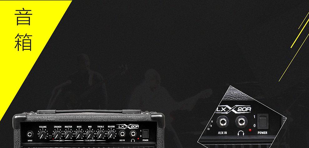青春律动 摇滚单人电吉他套装 GRG250P电吉他 RP70CHV综合效果器 LX20R吉他音箱