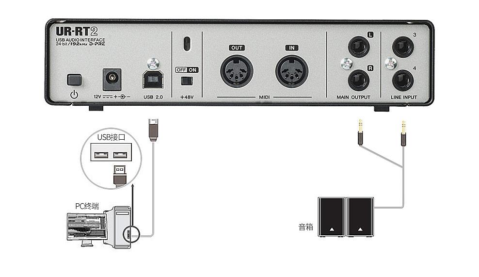 雅马哈UR RT2声卡搭配森海塞尔MK4麦克风 精通级K歌录音套装