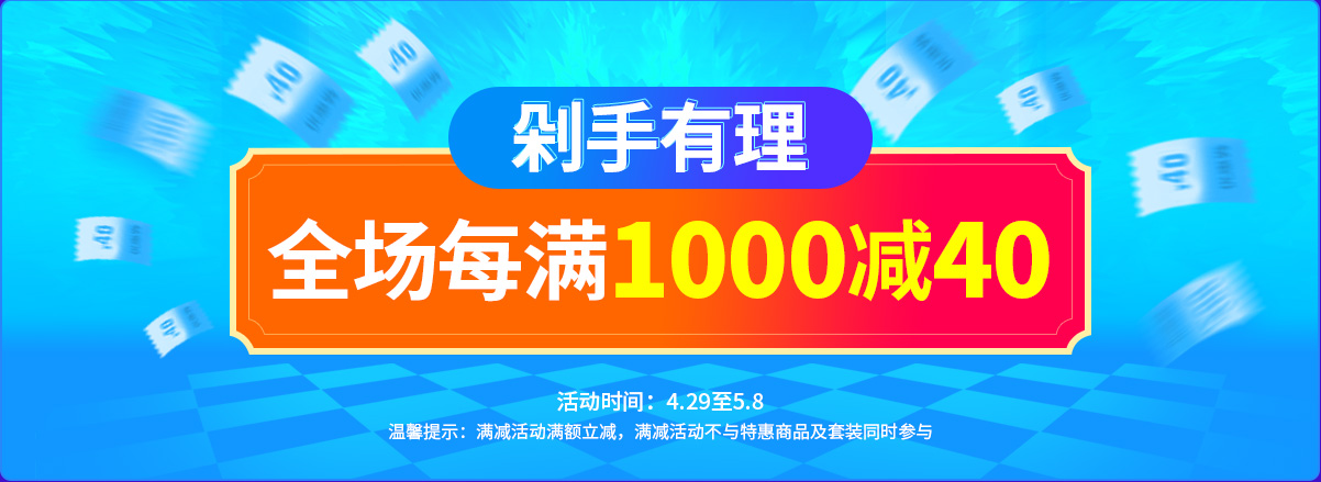 https://www.ingping.com/activity/apr2019.html